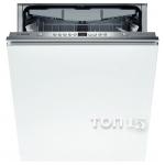 Посудомоечные машины BOSCH SMV58M70EU
