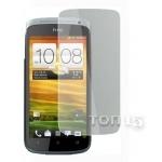 Защитные плёнки для смартфонов ЗАЩИТНАЯ ПЛЕНКА  HTC ONE S Z560E