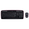 Комплекты LOGITECH Wireless Combo MK330
