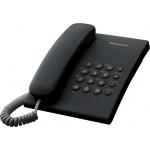 Стационарные телефоны PANASONIC KX-TS2350UAB Black