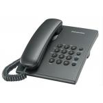 Стационарные телефоны PANASONIC KX-TS2350UAT Titan