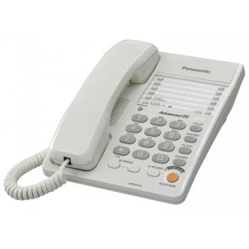 Стационарные телефоны PANASONIC KX-TS2363UAW White