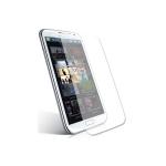 Защитные плёнки для смартфонов Защитная пленка  Samsung N7100