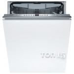 Посудомоечные машины BOSCH SMV58N50EU
