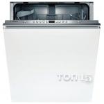 Посудомоечные машины BOSCH SMV53L30EU