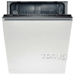 Посудомоечные машины BOSCH SMV40D90EU