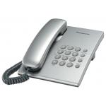 Стационарные телефоны PANASONIC KX-TS2350UAS
