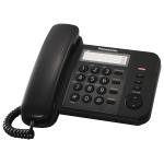 Стационарные телефоны PANASONIC KX-TS2352UAB
