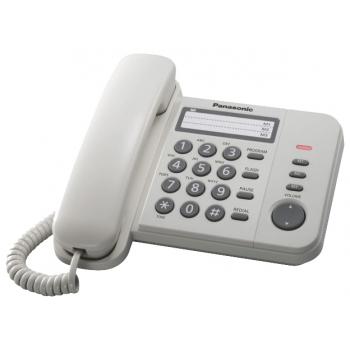 Стационарные телефоны PANASONIC KX-TS2352UAW