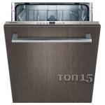 Посудомоечные машины SIEMENS SN64L002EU