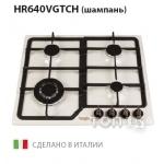 Варочные поверхности FREGGIA HR640VGTCH