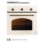 Духовки FREGGIA OMRB66CH