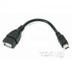 Аксессуары для планшетов MAXTRO USB - MICRO USB 0,15M