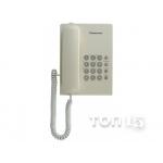 Стационарные телефоны PANASONIC KX-TS2350UAJ
