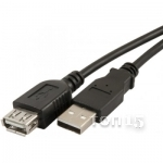Аксессуары IT GEMIX CABLE USB 2.0 1,8M