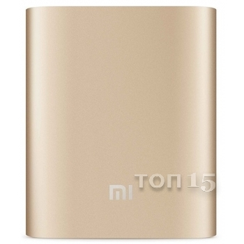 Внешние аккумуляторы Power Bank XIAOMI POWER BANK 10000MAH GOLD (VXN4097CN-6954176802125)