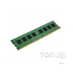 Оперативная память KINGSTON KVR21N15S8/4 4GB DDR4