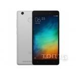 Смартфоны XIAOMI REDMI 3S 32GB GRAY