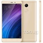 Смартфоны XIAOMI REDMI 4 3/32GB GOLD