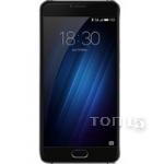 Смартфоны MEIZU U20 16GB BLACK