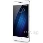 Смартфоны MEIZU U20 16GB WHITE