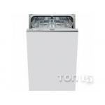 Посудомоечные машины ARISTON LSTB4B01