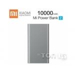 Внешние аккумуляторы Power Bank XIAOMI Mi POWER BANK 2 10000 MAH SILVER
