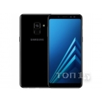Смартфоны SAMSUNG GALAXY A8 32GB (2018) BLACK 32GB DUOS (SM-A530FZKDSEK)