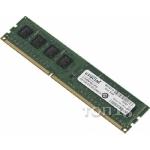 Оперативная память CRUCIAL 8GB DDR3L-1600 CL11 (CT102464BD160B)