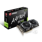 Видеокарты MSI GEFORCE GTX 1080 ARMOR 8G OC (912-V336-072) (ПОВРЕЖДЕННАЯ КОРОБКА)