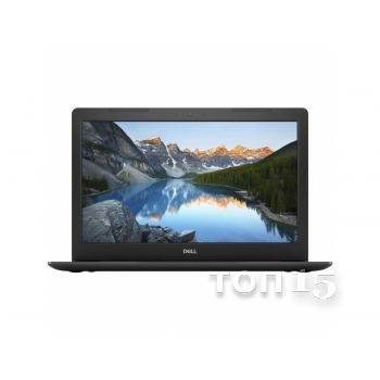 DELL INSPIRON 17 5770 (I575810S1DDL-80B) (I5-8250U / 8GB RAM / 1TB + 128GB SSD / AMD RADEON 530 WITH 4GB / FHD / UBUNTU)