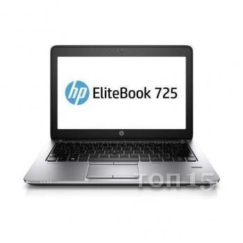 Ноутбуки HP ELITEBOOK 725 G3 (1NW37UT)