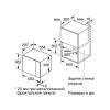 Микроволновые печи BOSCH BFL524MS0