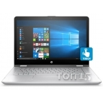 Ноутбуки HP PAVILION X360 CONVERTIBLE 14-BA253CL (4YN63UA)