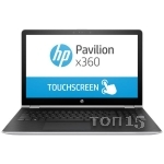 Ноутбуки HP PAVILION x360 CONVERTIBLE 15-BR095MS (2DS97UA)