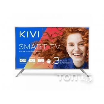 Телевизоры KIVI 32HR50G